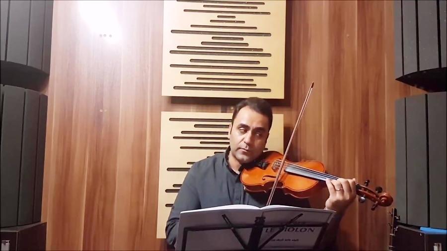 فیلم آموزش تمرین ۱۷۷ کتاب لویولن ۳ le violon جلد سوم ایمان ملکی ویولن