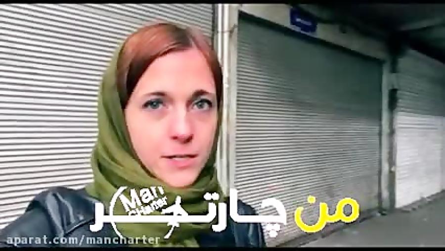 بلیط هواپیما بندرلنگه به تهران ارزان قیمت