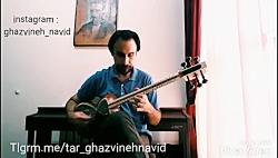 بیات کرد استاد حسین علیزاده (اجرا : نوید قزوینه)
