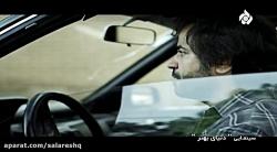 فیلم سینمایی دنیای بهتر هدیه کانال عیدالزهرا عید الزهرا فرحة الزهرا آپارات HD