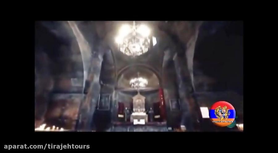 تور مجازی ارمنستان