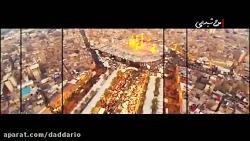 نماهنگ «موج شیدایی» با صدای مجید شعبانی و امید فیض آبادی