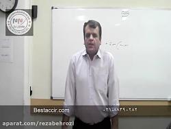 خودآموز حسابداری-آموزش حسابداری ثبت سند مالیات عملکرد معوق