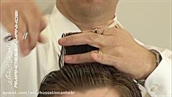 آموزش آرایشگری مردانه:...