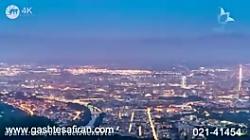 شهر تورین در ایتالیا