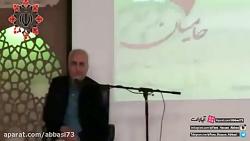 دکتر حسن عباسی جنگی که نمی بینیم