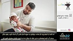 چگونه مانع قولنج در نوزادان شویم