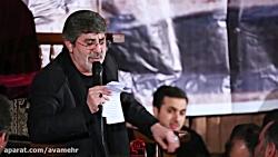 داری میری از کنارم ای پدر-زمزمه-شب شهادت حضرت رسول و امام حسن-حاج محمدرضا طاهری