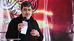 عرش خدا دریای ماتم شد-نوحه-شب شهادت حضرت رسول و امام حسن-حاج محمدرضا طاهری