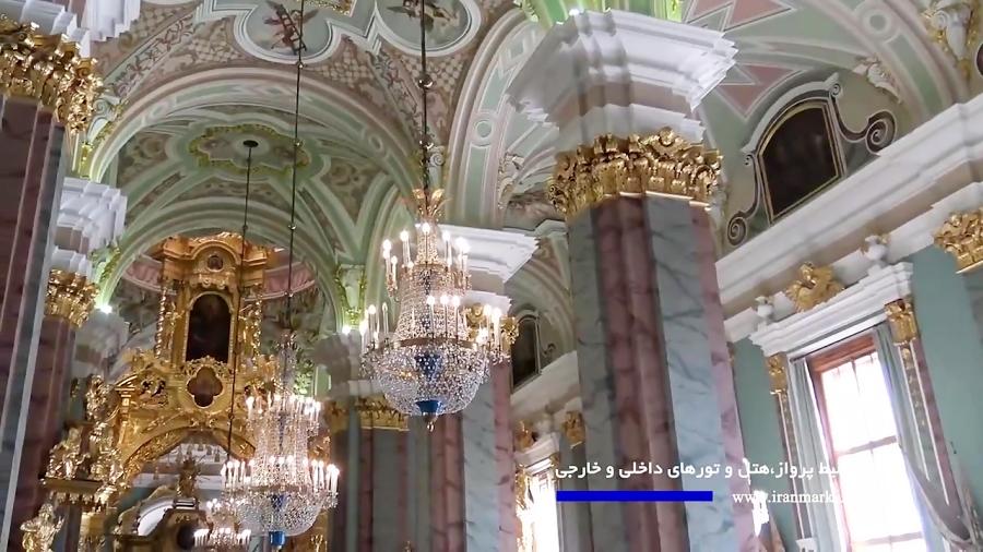 شهر بناهای رنگارنگ سن پترزبورگ