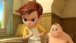 انیمیشن بچه رئیس فصل 1 قسمت 5 (زیرنویس)