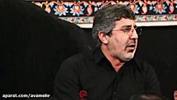 بمیرد این دل غافل که بیقرار تو نیست-مناجات-شب شهادت حضرت رقیه-حاج محمدرضا طاهری