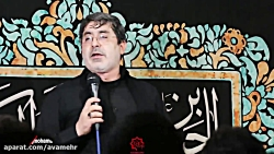 چشمم به پرچم، پشتم به دنیا-شور-شب شهادت امام حسن-صفر 96-حاج محمدرضا طاهری