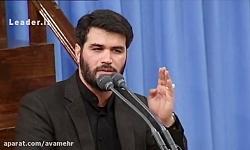 مداحی جناب آقای میثم مطیعی-اربعین حسینی 97