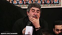 روضه حضرت رقیه س-شب شهادت حضرت رقیه-صفر 96-حاج محمدرضا طاهری
