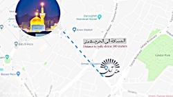 مقدمة إلى الوكالة الحسيني للسفر والسياحة