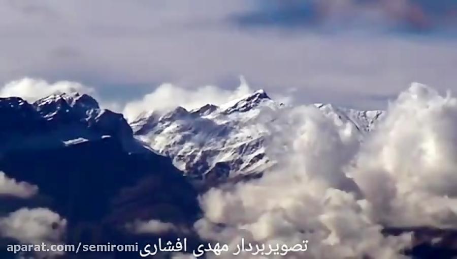 چشم انداز زیبای رشته کوه دنا - سمیرم