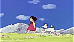 انیمیشن هایدی دوبله فا...