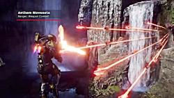 گیم پلی جدید بازی Anthem با محوریت حرکت ها و Ultimate ها - زومجی