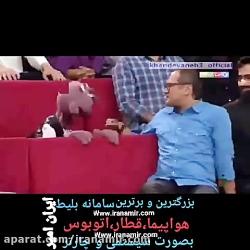 #جناب_خان:  شوخی شوخی با شتر هم شوخی؟؟؟