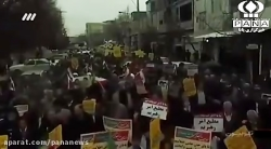 بیانات رهبر معظم انقلاب و رئیس جمهوری در خصوص ۱۳ آبان