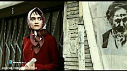فیلم دلتنگی های عاشقانه - عاشقانه های سینمای ایران