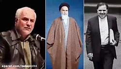جرم استراتژیست دکتر حسن عباسی چه بود؟چرا حسن روحانی از پاسخگویی فرار میکند؟