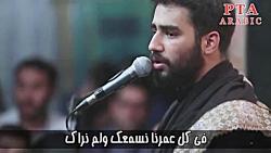 حسین طاهری، عن الامام المهدی  از تو یک عمر شنیدیم