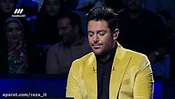 قسمت 17 مسابقه برنده باش - اجرا: محمدرضا گلزار