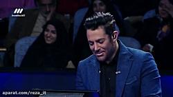 قسمت 18 مسابقه برنده باش - اجرا: محمدرضا گلزار