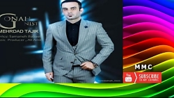 Mehrdad Tajik   Gonah Nist   مهرداد ...