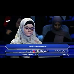 محمد رضا گلزار و مسابقه برنده باش