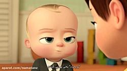 انیمیشن بچه رئیس فصل 1 قسمت 6 (زیرنویس)