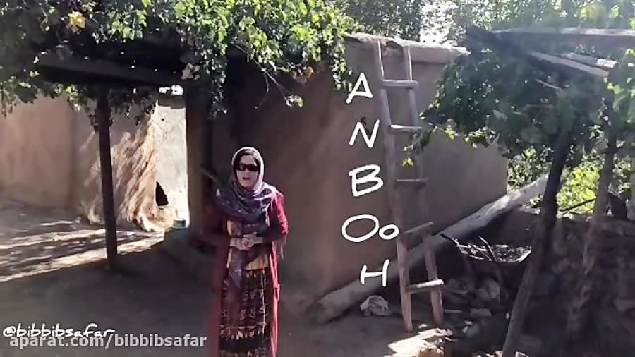 ماسوله دوم گیلان-روستای انبوه