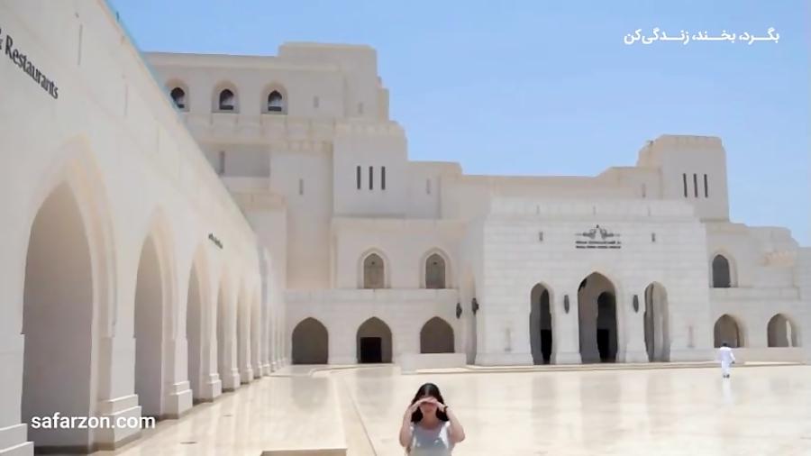 سفر به کشوری با قلبی در خلیج فارس