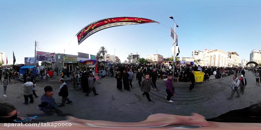 ویدیو 360 درجه از خیابان روضتین کربلا، شب اربعین 97