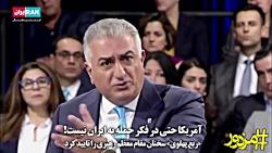 «ربع پهلوی» سخنان مقام معظم رهبری را تایید کرد!