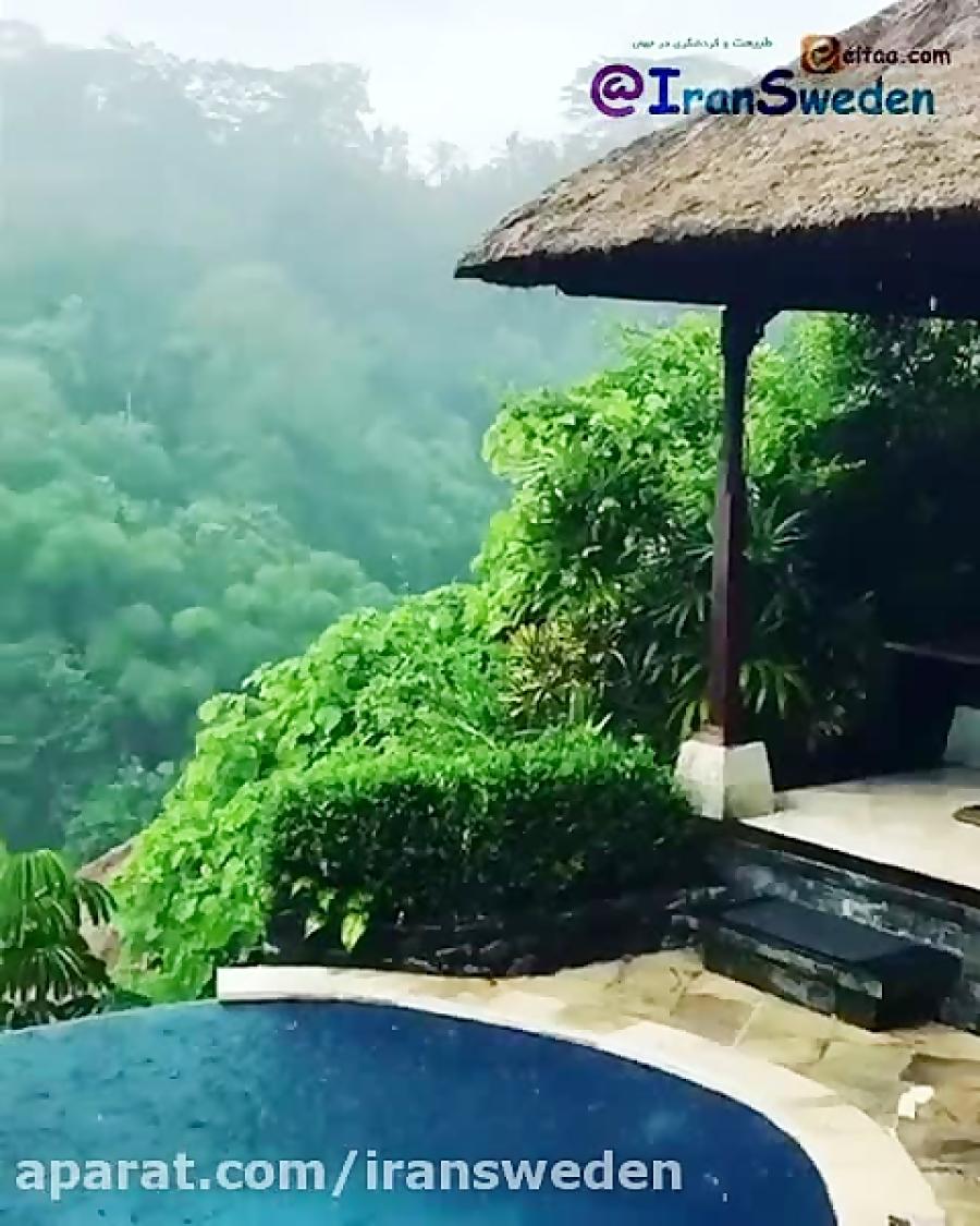 هتل زیبا در بالی چه آرامشی زیر بارون