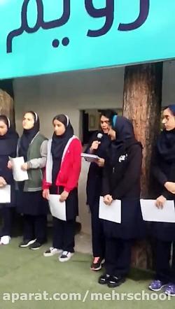 اعضای شورای¬دانش آموزی متوسطه یک و دو دخترانه