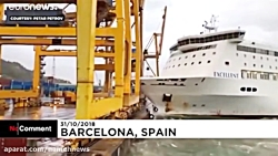 اسپانیا؛ برخورد کشتی تفریحی به جرثقیل در بندر بارسلون
