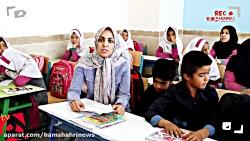 مدرسه دانایی؛ مدرسه افغان ها
