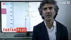 علی علیزاده برای فعالان شبکه ایران اینترنشنال از سفیر ایران کمک خواست +فیلم