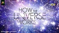 مستند اسرار کیهان - چگونگی شکل گیری سیاره ها