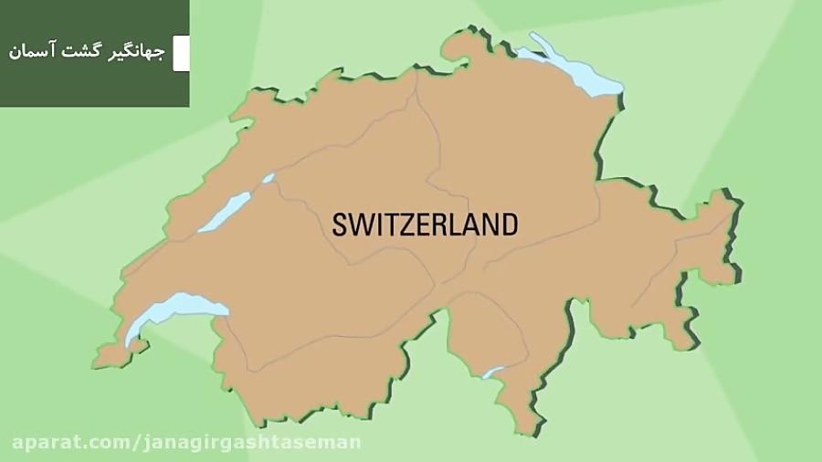 4 مسیر قطاری در سوییس