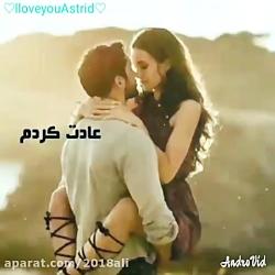 کلیپ عاشقانه سری نود و هشت♪♥ عاشقانه و احساسی  ♥♪