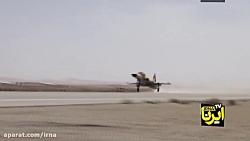 تولید انبوه اولین جت جنگنده ایرانی در اصفهان