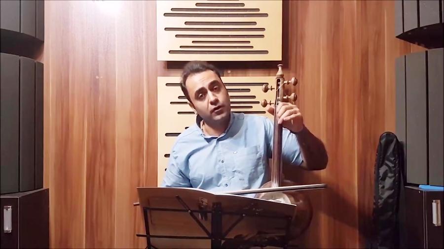 فیلم آموزش ویبره ۲ کمانچه تکنیکها ایمان ملکی