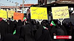 حماسه حضور گرامیداشت روز 13 آبان در مرکز مازندران