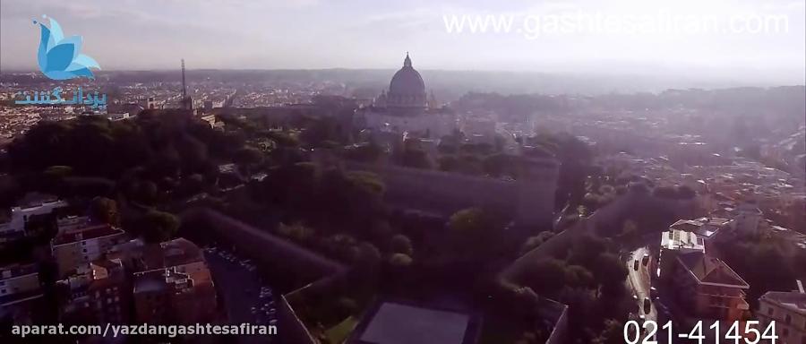 پایتخت ایتالیا در یک دقیقه