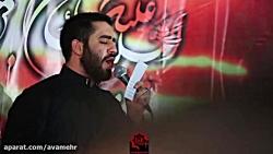 اگرچه گریه نمودم دو ماه با غمتان-واحد و تک-شب شهادت امام رضا-صفر 96-حسین طاهری
